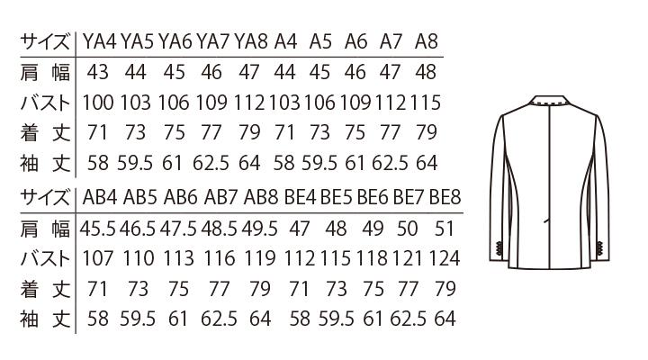 KM8379_jacket_Size.jpg