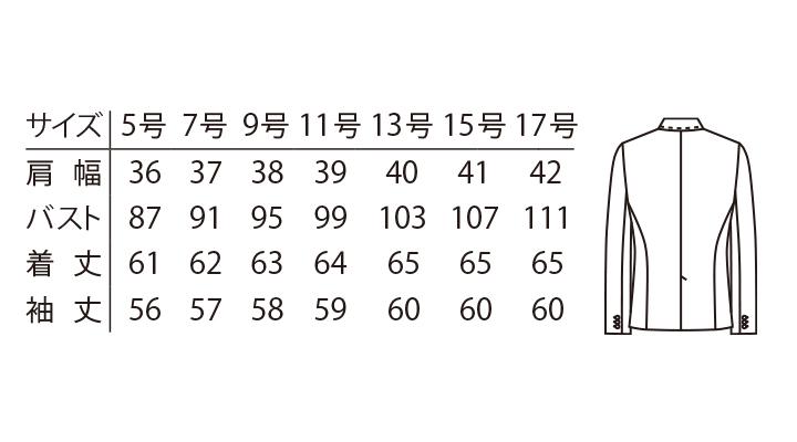 ARB-KM8380 ジャケット(レディス) サイズ表