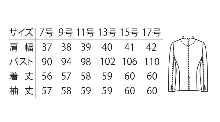 ARB-KM8403 ジャケット(レディス) サイズ表