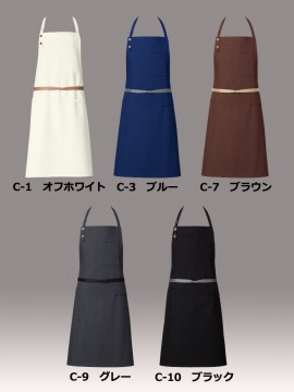 ARB-T8337 エプロン(男女兼用) カラー一覧