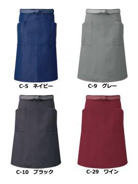 T-8325 エプロン(男女兼用) カラー一覧