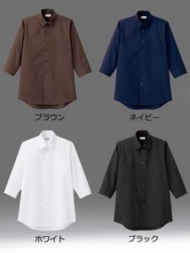 BM-FB5042M メンズレギュラーカラー七分袖シャツ カラー一覧