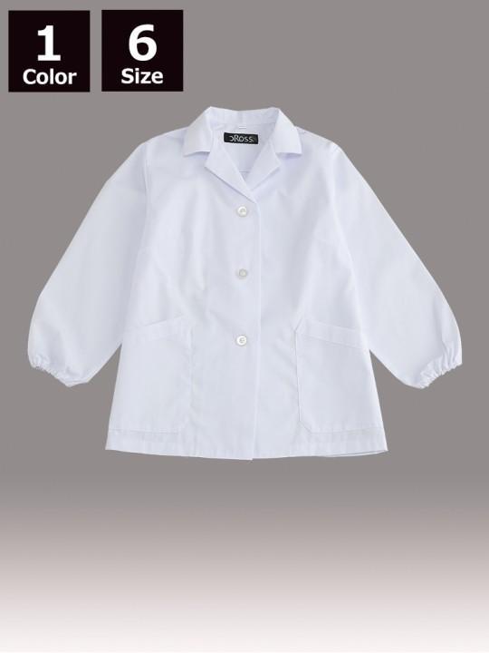 【アウトレット】婦人衿付き調理衣(長袖・ゴム入り)