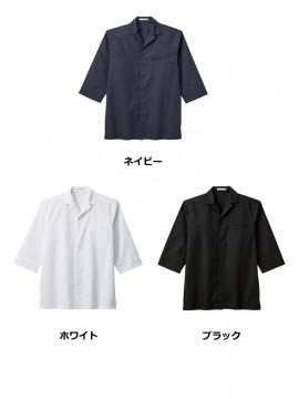 BM-FB4542U ユニセックス開襟和シャツ カラー一覧
