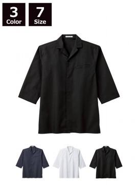 BM-FB4542U ユニセックス開襟和シャツ 商品一覧 ネイビー