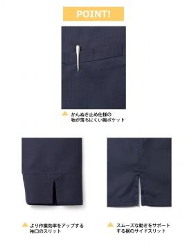 BM-FB4542U ユニセックス開襟和シャツ 胸ポケット スリット
