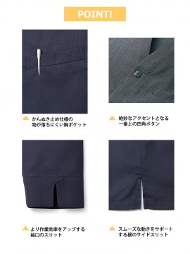 BM-FB4543U ユニセックス和シャツ 箱ポケット スリット ボタン