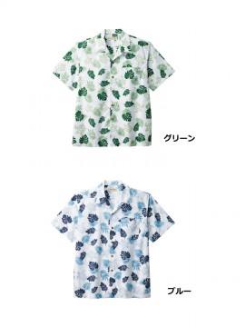 BM-FB4545U アロハシャツ(ウミガメ) カラー一覧