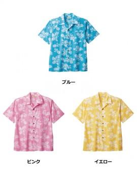 BM-FB4546U アロハシャツ(パイナップル) カラー一覧