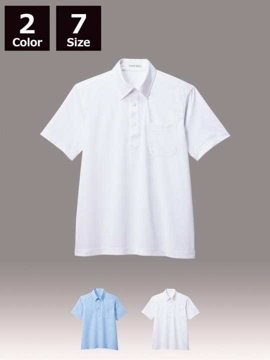 BM-FB4551U ユニセックス ポロシャツ