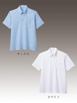 BM-FB4551U ユニセックス ポロシャツ カラー一覧