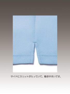 BM-FB4551U ユニセックス ポロシャツ サイドスリット