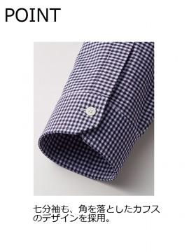 BM-FB5048M メンズセミワイドカラー七分袖シャツ カフスデザイン