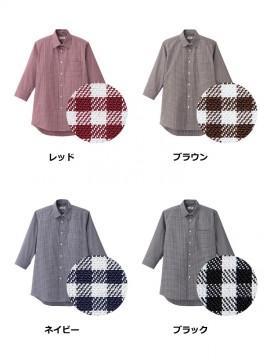 BM-FB5048M メンズセミワイドカラー七分袖シャツ カラー一覧