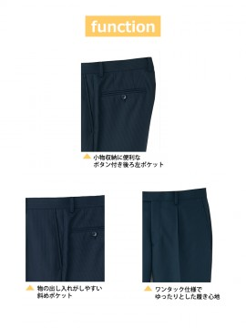 BM-FP6016M メンズワンタックストレッチパンツ ポケット ワンタック