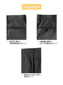 BM-FP6013M メンズスリムストレッチパンツ ポケット