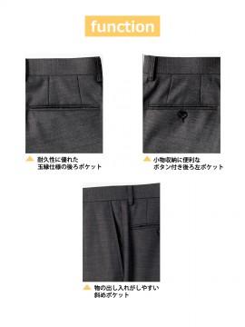 BM-FP6017M メンズスリムストレッチパンツ ポケット