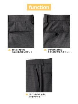 BM-FP6015M メンズスリムストレッチパンツ ポケット