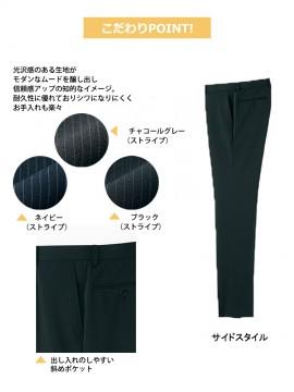 BM-FP6019M メンズスリムストレッチパンツ サイドスタイル 斜めポケット