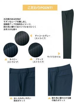 BM-FP6315L レディスストレッチパンツ サイドスタイル ポケット