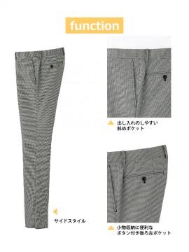 BM-FP6021M メンズノータックパンツ サイドスタイル ポケット