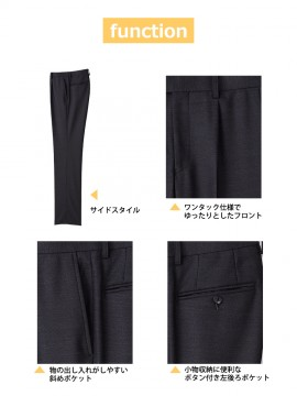 BM-FP6022M メンズワンタックストレッチパンツ サイドスタイル ワンタック ポケット