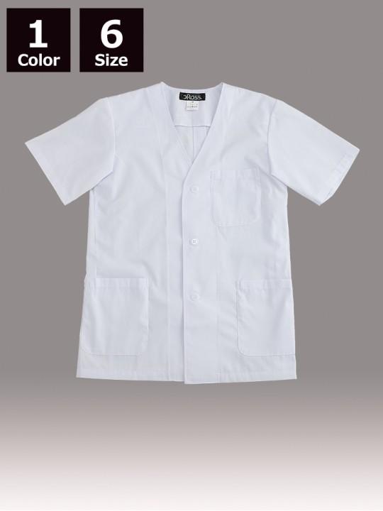 【アウトレット】衿なし白衣(メンズ・半袖)