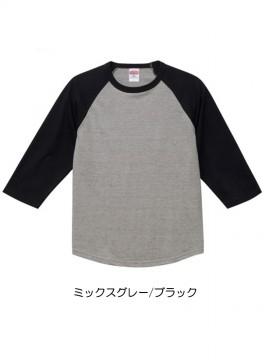 CB-5045 5.6オンス ラグラン 3/4スリーブ Tシャツ 拡大画像