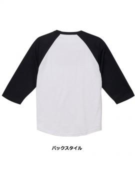 CB-5045 5.6オンス ラグラン 3/4スリーブ Tシャツ バックスタイル