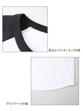CB-5045 5.6オンス ラグラン 3/4スリーブ Tシャツ 詳細