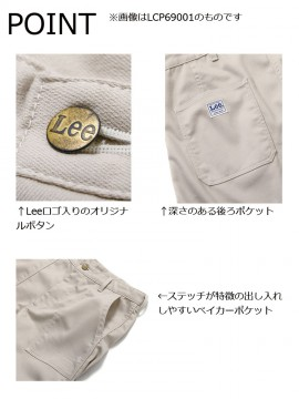 BM-LCP69002 ベイカーパンツ オリジナルボタン ポケット