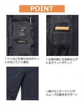 FJ0025M メンズストレッチジャケット センターベンツ チケットポケット 内ポケット