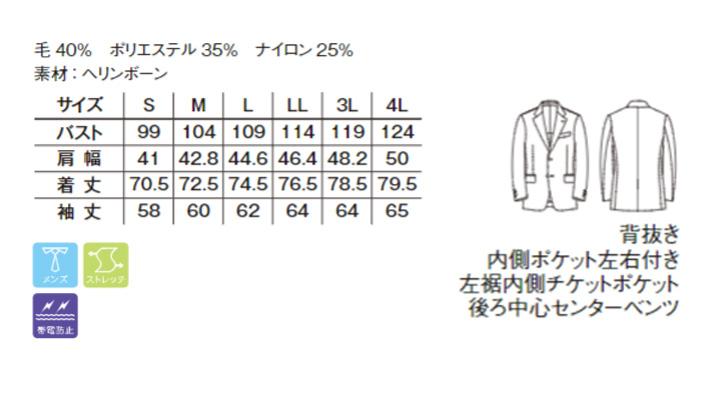 FJ0025M_size.jpg