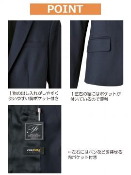 FJ0318L レディスストレッチジャケット 機能 ポケット