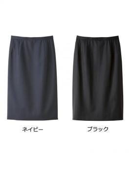 FS2012L レディスストレッチスカート カラー一覧 ネイビー ブラック