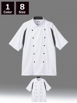 BM-FB4553U ユニセックス コックシャツ