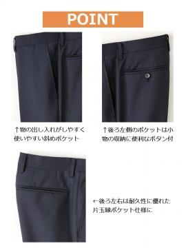 BM-FP6030M メンズスリムストレッチパンツ ポケット