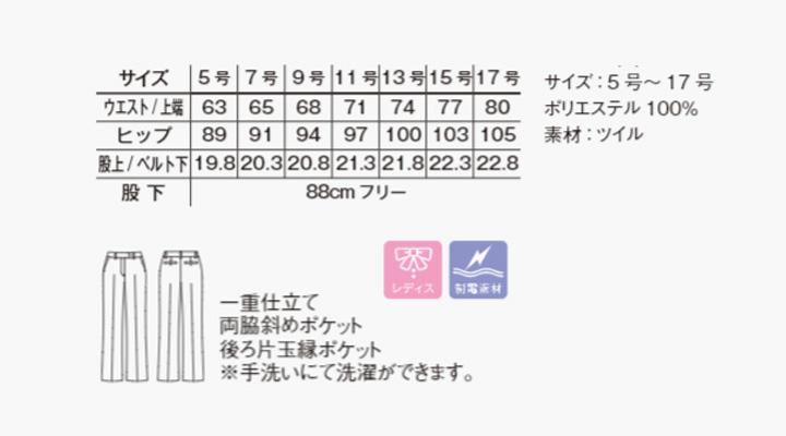 FP6321L_size.jpg