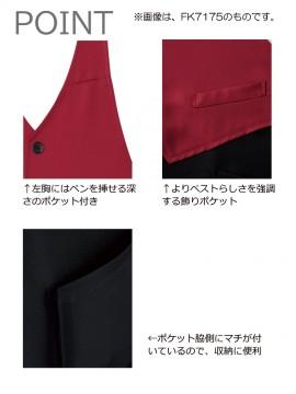 BM-FK7176 ベスト風エプロン ポケット マチ付き
