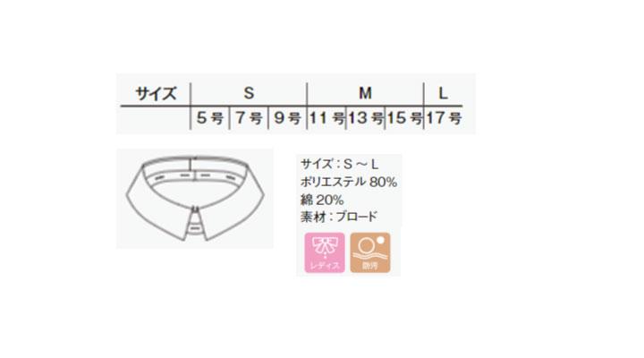 FA9324_size.jpg