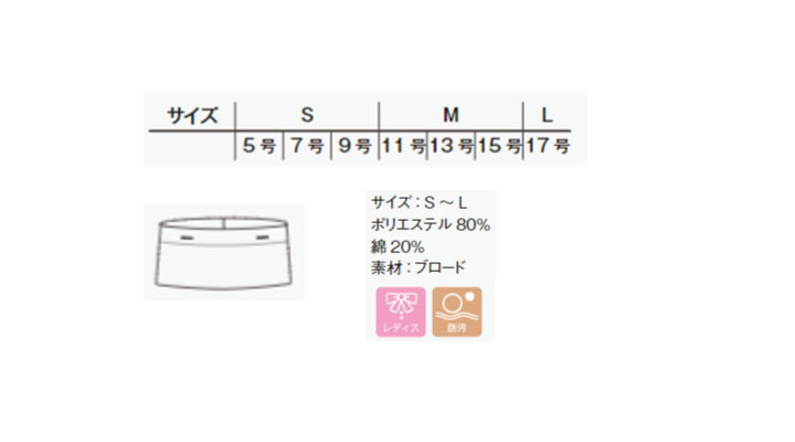 FA9326_size.jpg