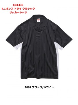 CB1435-01_b.jpg