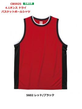 4.1ozドライバスケットボールシャツ 拡大