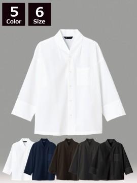 ARB-DN8501 和風シャツ(八分丈/男女兼用)