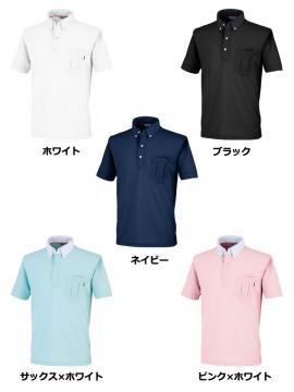 OD-00573 半袖ポロシャツ カラー一覧