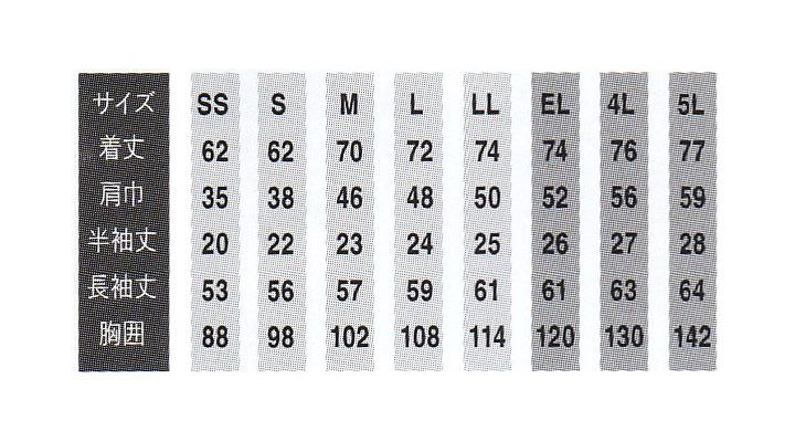 OD-00573 半袖ポロシャツ サイズ表