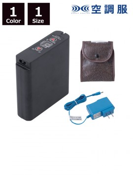 8時間対応 大容量バッテリー・急速AC充電アダプターセット