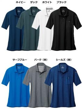 667 半袖ポロシャツ カラー一覧