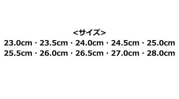 804 セーフティフットウェア(ユニセックス) サイズ表