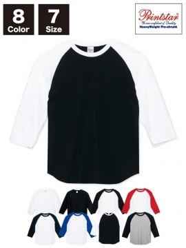 WE-00107-CRB 5.6オンス ヘビーウェイトベースボールTシャツ